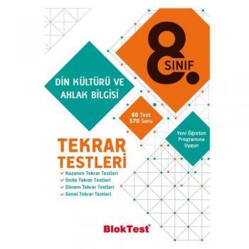 8. Sınıf Din Kültürü ve Ahlak Bilgisi Tekrar Testleri Blok Test Yayınları
