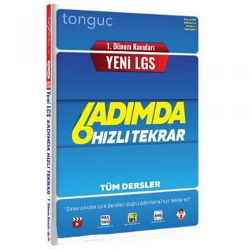 8. Sınıf LGS 1. Dönem Konuları Tüm Dersler 6 Adımda Hızlı Tekrar Tonguç Akademi