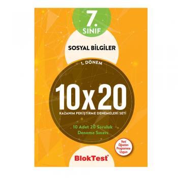7.Sınıf Bloktest 1.Dönem Sosyal Bilgiler 10x20 Kazanım Pekiştirme Denemeleri Seti
