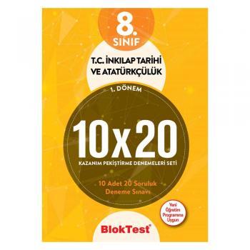 8.Sınıf Bloktest 1.Dönem T.C. İnkilap Tarihi ve Atatürkçülük 10x20 Kazanım Pekiştirme Denemeleri Seti