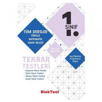 1.Sınıf Tüm Dersler Tekrar Testleri Blok Test Yayınları