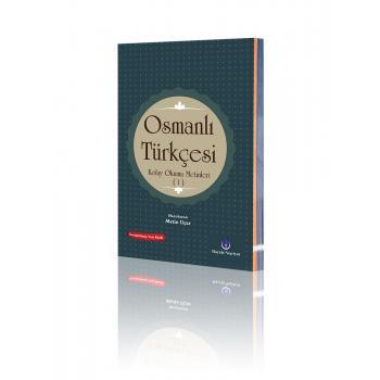 Osmanlı Türkçesi Kolay Okuma Metinleri 1 Hayrat Neşriyat
